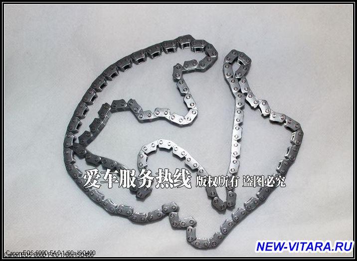 Бензиновый двигатель 1.6 M16A 117 л.с. - Chain 1.jpg