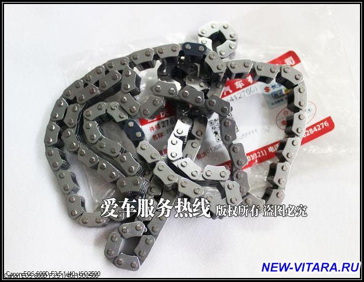 Бензиновый двигатель 1.6 M16A 117 л.с. - Chain 3.jpg
