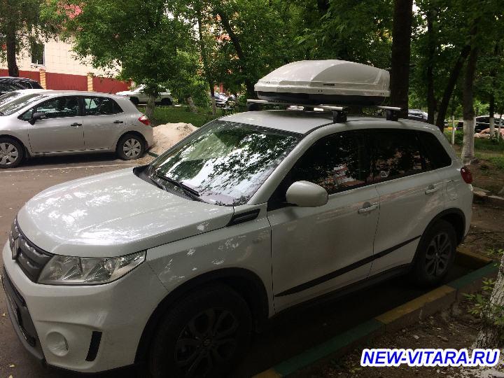 Багажник на крышу - IMG_4359.JPG
