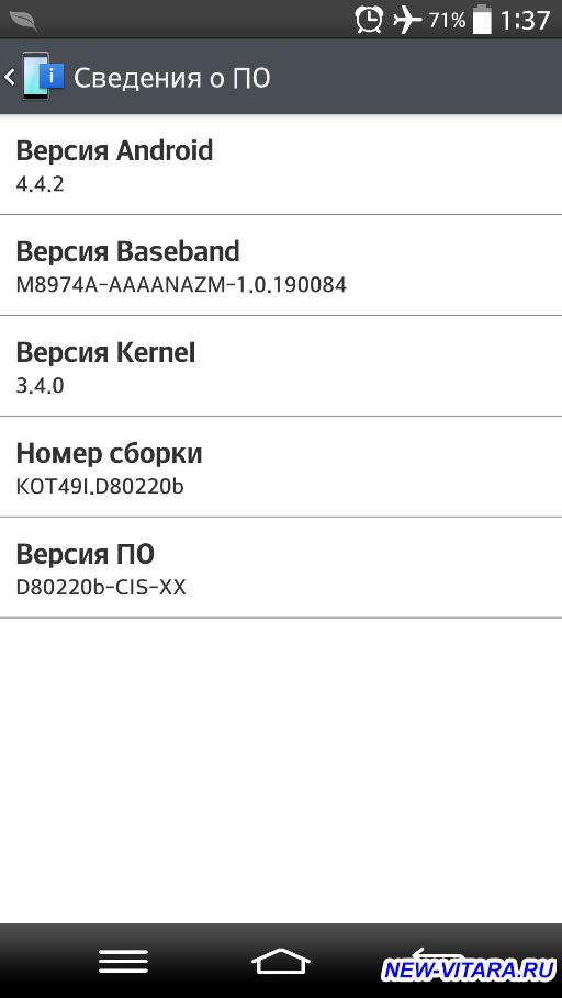 Совместимые телефоны со штатной магнитолой - Screenshot_2017-08-02-01-37-39.png