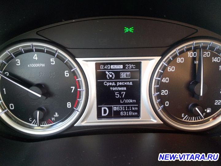 Расход топлива - P70819-085040 (1).jpg