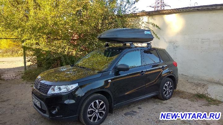 Багажник на крышу - IMG_20170923_163942_HDR.jpg