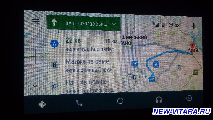 MirrorLink и Android Auto на Suzuki Vitara - 20170925_220339.jpg