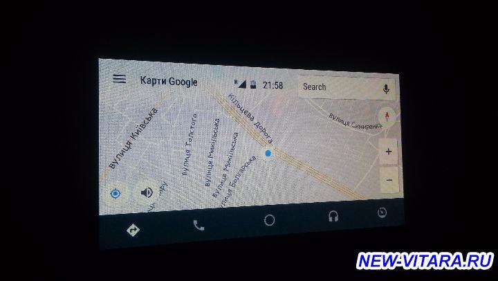 MirrorLink и Android Auto на Suzuki Vitara - 20170925_215834.jpg
