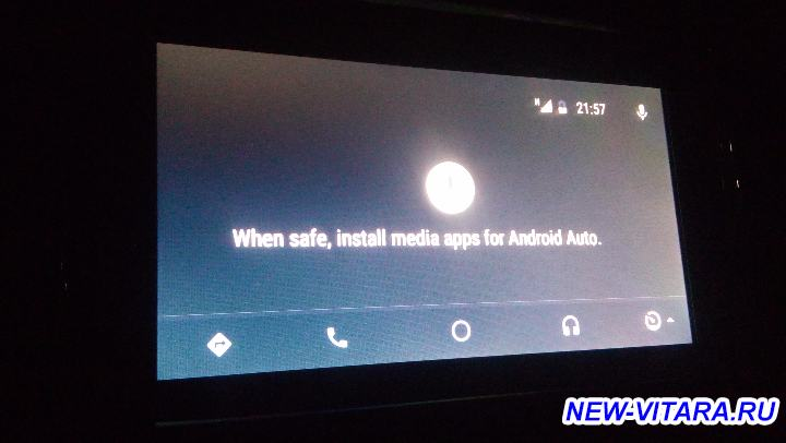 MirrorLink и Android Auto на Suzuki Vitara - 20170925_215757.jpg