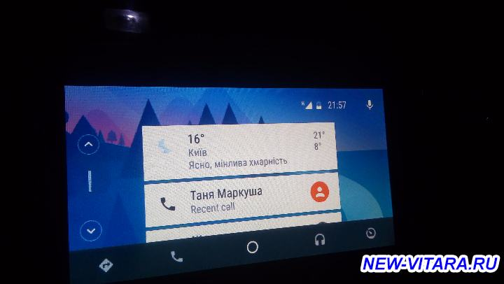 MirrorLink и Android Auto на Suzuki Vitara - 20170925_215703.jpg