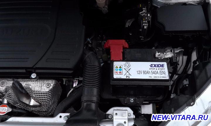 Общая информация о Suzuki Vitara - kapot.jpg