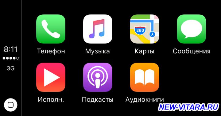 Apple CarPlay в Suzuki Vitara - image.png
