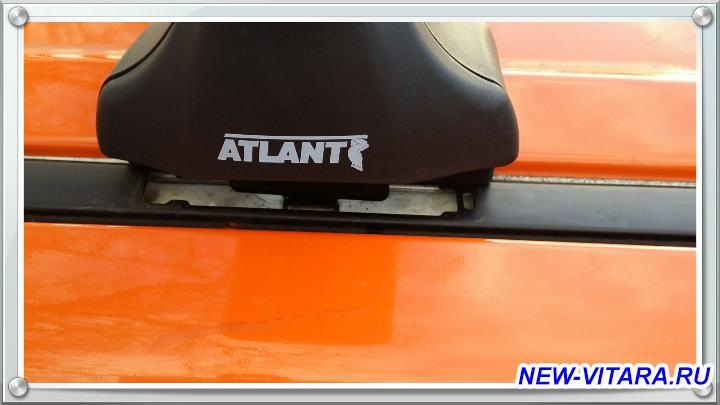 Атлант - 20171224_133002.jpg
