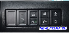 Расход топлива - glx_buttons.png
