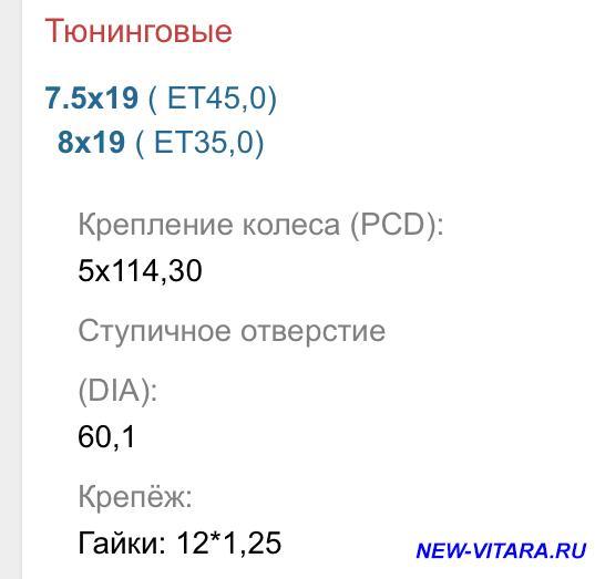 Диски - EF95A702-87A0-4F07-8CF6-C2A1B1B92940.jpeg