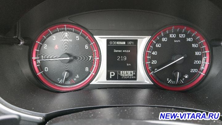 Расход топлива - IMAG1288.jpg