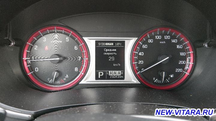 Расход топлива - IMAG1289.jpg