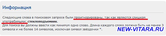 Работа форума и его модерирование - glassup.png