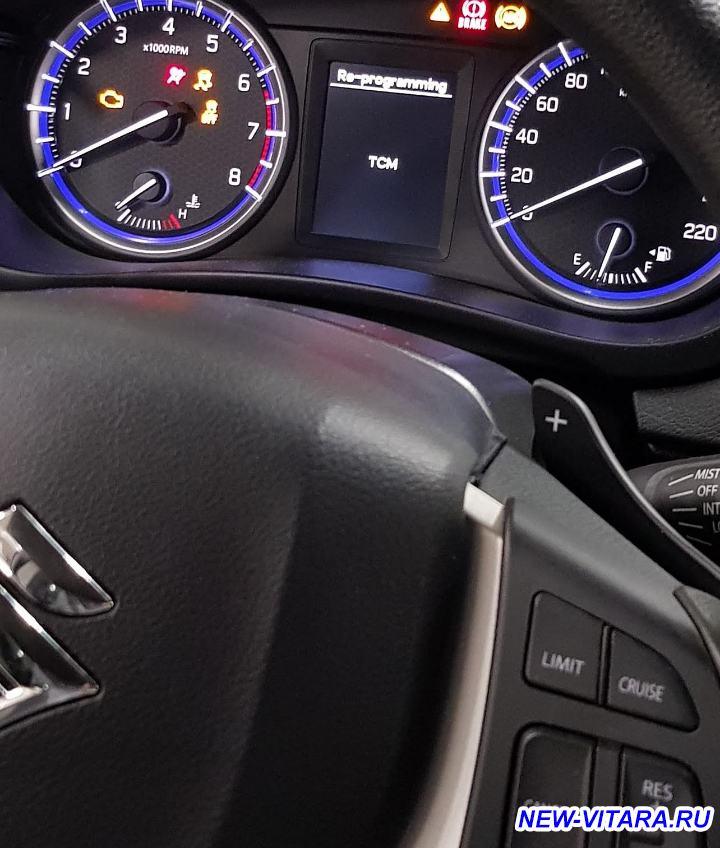 АКПП на Suzuki Vitara - 20180729_130007.jpg