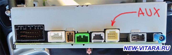 Штатная магнитола, ее функции, возможности и звучание - Bosch_SLDA_back.jpg