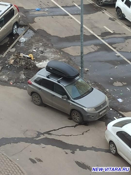 Багажник на крышу - WhatsApp Image 2021-03-30 at 14.31.23.jpeg