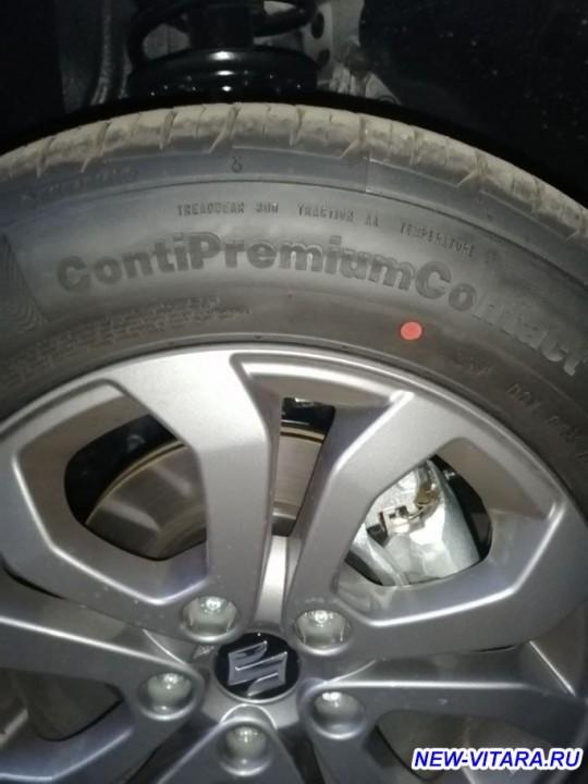 Продам резину ContiPremiumContact 215 60 r16 - photo_2021-06-09_11-19-25.jpg