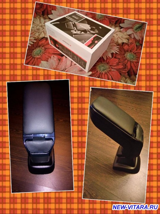 Подлокотник - collage-1477465122149.jpg