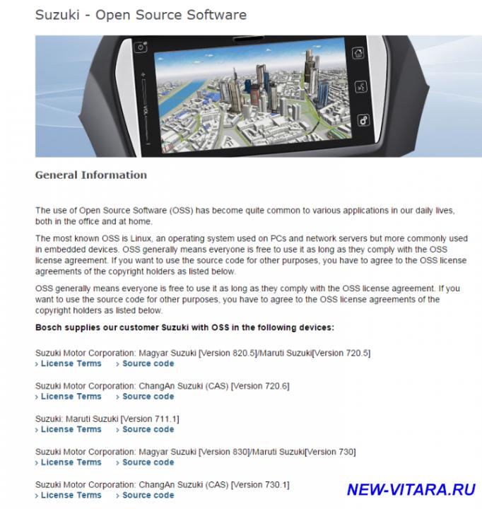 Обновление прошивки штатного ГУ магнитолы Bosch SLDA GL , GLX  - 3.png