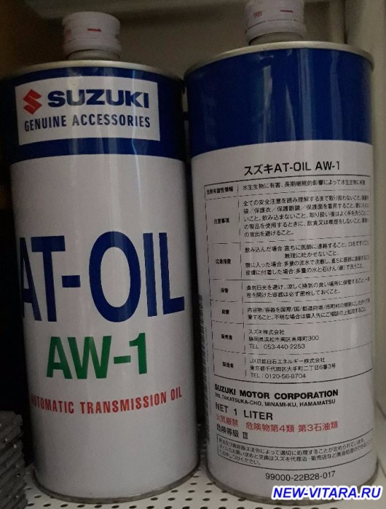 масло - 20180213_163507.jpg