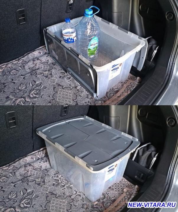 Возможности багажника - IMAG0586.jpg