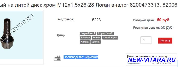 Renault Kaptur - 2019-01-17_124631.png