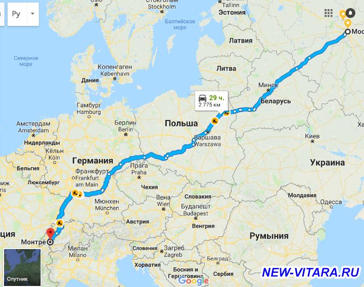 По дорогам Европы на Витаре. - 10,02,19(14-19-02).png