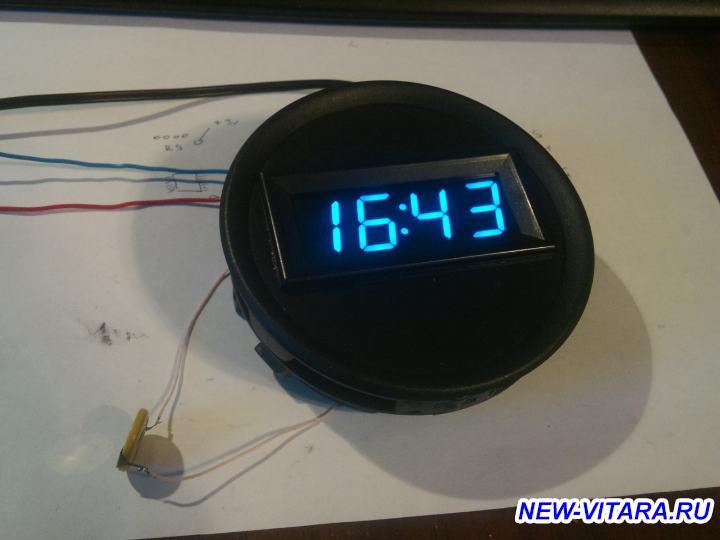 Часы - DSC03268.JPG