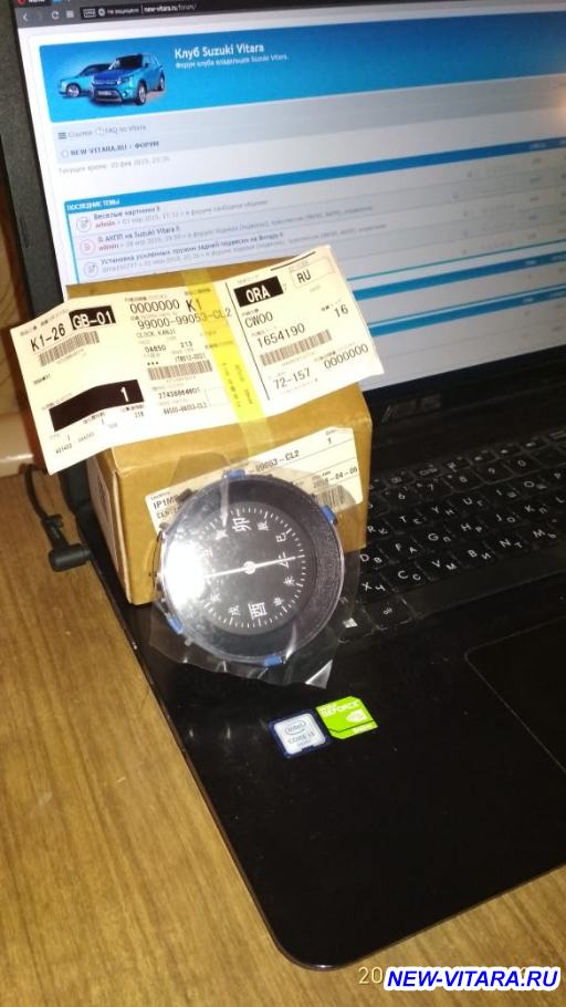 Часы - 879f531c-2a33-4fba-9c7b-01c96e84dea0.jpg