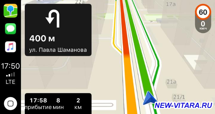 Apple CarPlay в Suzuki Vitara - 929E7132-7C75-4F58-BBC0-786BBFF92156.png