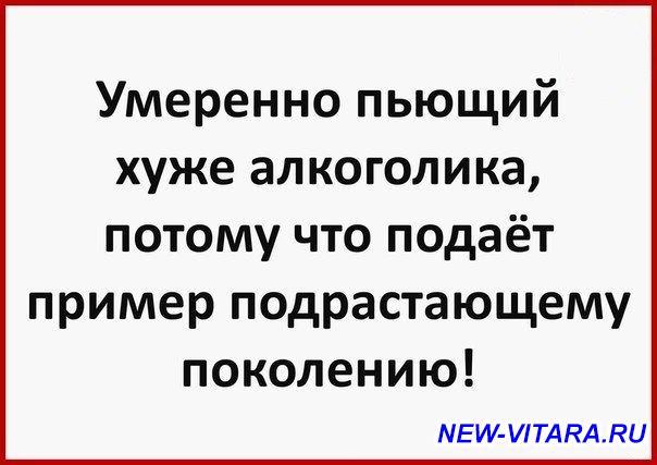 Антиалкогольная кампания - YdKOTkFgFA8.jpg