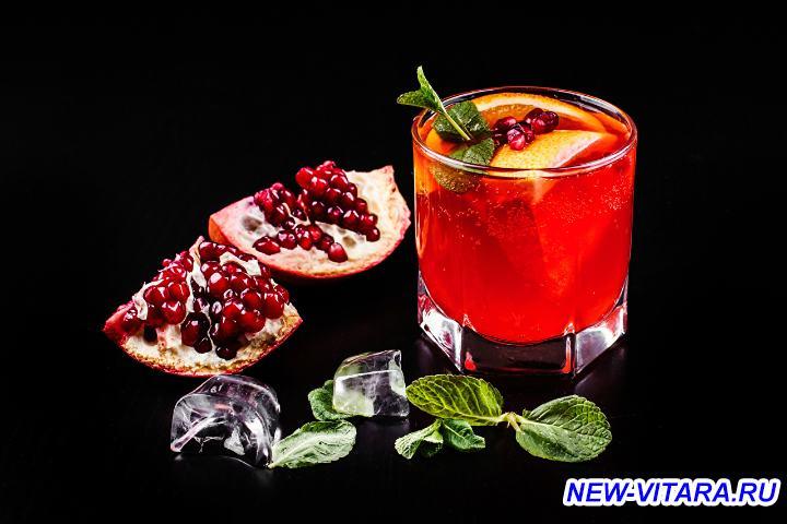 С 8 марта С праздником весны  - Pomegranate_Alcoholic_drink_Cocktail_Black_560437_1280x853.jpg