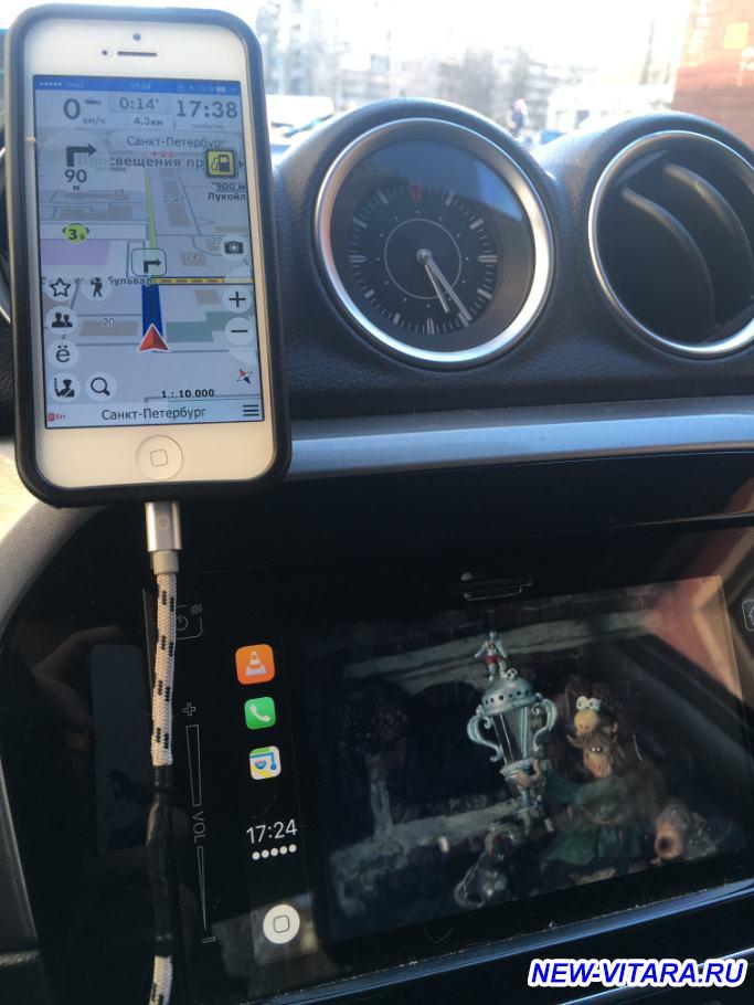 Apple CarPlay в Suzuki Vitara - IMG_0452.JPG