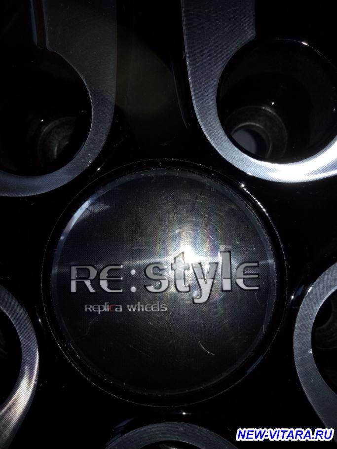 Москва. Комплект летних колес Конти Премиум контакт 2 на литых дисках - IMG_20190417_171032.jpg