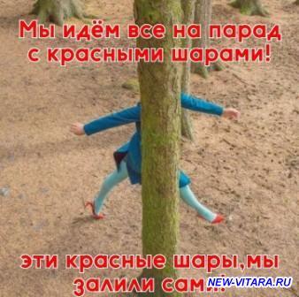 Антиалкогольная кампания - i (2).jpg