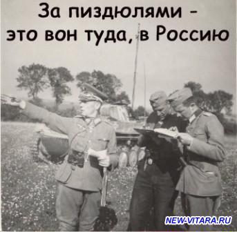 С ПОБЕДОЙ  - i (7).jpg