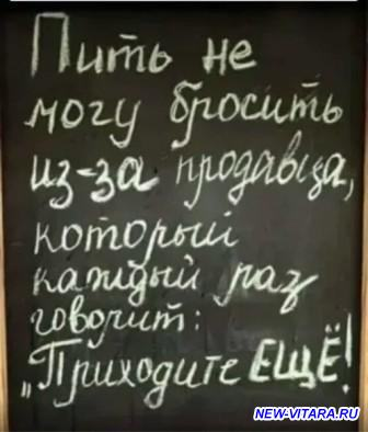 Антиалкогольная кампания - i (9).jpg