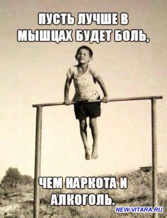 Антиалкогольная кампания - i (11).jpg