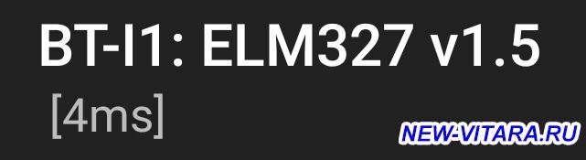 Диагностический сканер OBD2 ELM - elm.jpg