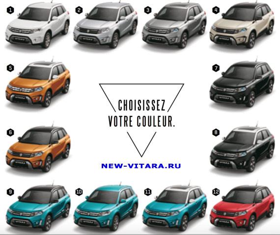 Цветовая палитра новой Vitara - nv_color2.jpg