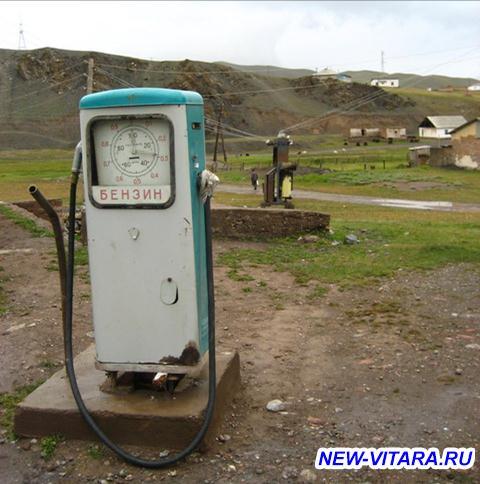 Бензин: бренды и цены - 23.jpg
