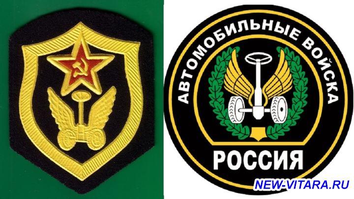 С Днём Военного автомобилиста  - 97e5f92s-960 (1).jpg
