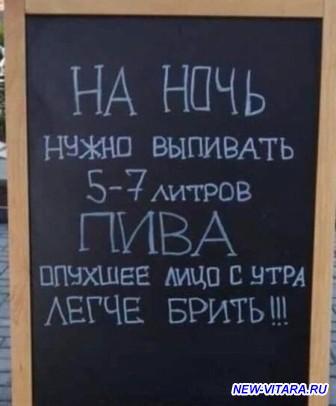 Антиалкогольная кампания - i (7).jpg