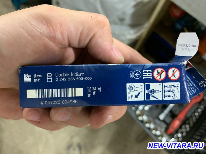 Свечи зажигания - 72A7320A-7BFE-4B0B-8197-F62976885260.jpeg