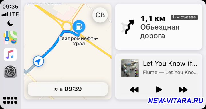 Apple CarPlay в Suzuki Vitara - 9375CFA8-0A94-417C-A615-14085E313A36.png