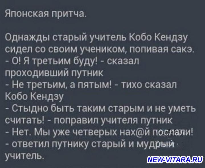 Антиалкогольная кампания - i (8).jpg
