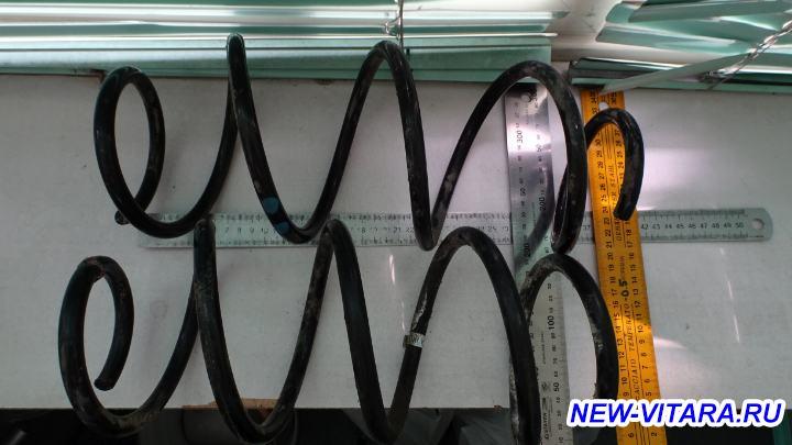 Усиленные пружины подвески - ot2019_07_13_17_14_47.jpg