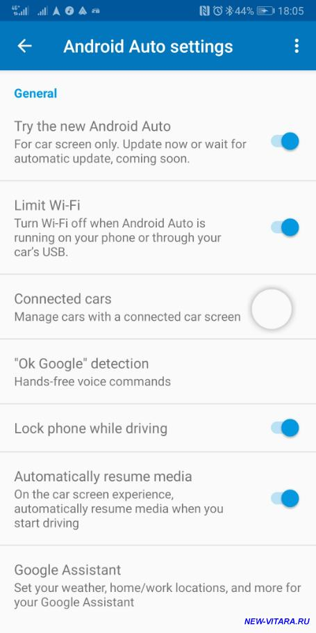 MirrorLink и Android Auto на Suzuki Vitara - Screenshot_20190806_180542_com.google.android.projection.gearhead.jpg