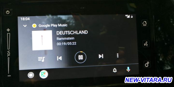 MirrorLink и Android Auto на Suzuki Vitara - IMG_20190806_180412.jpg